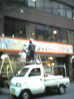 ZQN cafe ARGO(改装中)