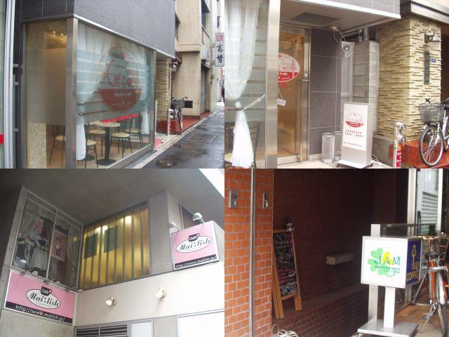 アキバの喫茶店1