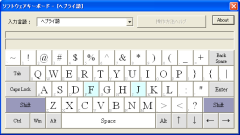 ヘブライ語キー配列(Shiftキー押下時)