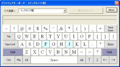 インドネシア語キー配列(Shiftキー押下時)