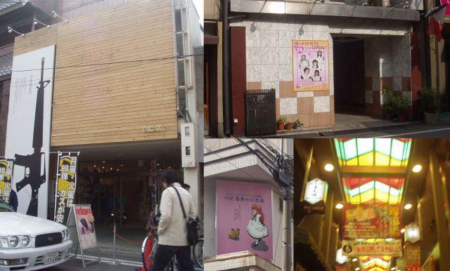 京都の喫茶店